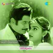 Jathagadu Songs