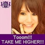 Take Me Higher!!!(Highschoolsinger.Jp) Song