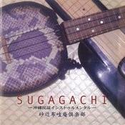 Sugagachi Songs