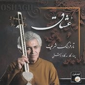 Iranian Music Collection 12-Oshagh Songs