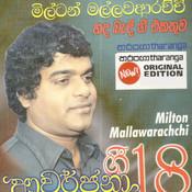 Awarjana Gee 18 Songs