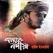 Rahmater Nodiya Songs