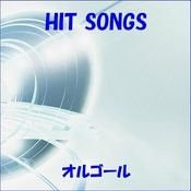 Orgel J-Pop Hit Songs, 362 Songs