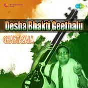 Desa Bhakthi Geethalu - Ghantasala Songs