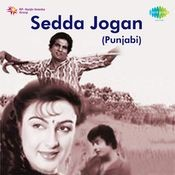 Sedda Jogan Songs