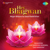 Hey Bhagwan Songs