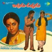 Indrudu Chandrudu Songs
