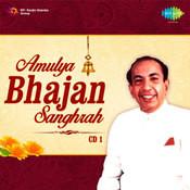 Amulya Bhajan Sangrah Cd 1 Songs
