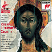 Choral Concerto (No.34): Let God Arise, Let His Enemies be Scattered Song
