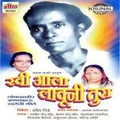 Ravi Aala Lavuni Tura Songs