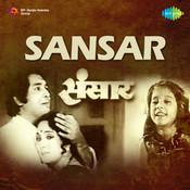 Sansar Mar Songs