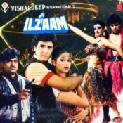 Ilzaam Songs