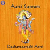 Aarti Saprem - Dashavtaarachi Aarti Songs
