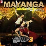 Mayanga Songs