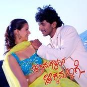 Chikkamangalur Chikkamallige Songs