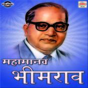 Mahamanav Bhimrao Songs