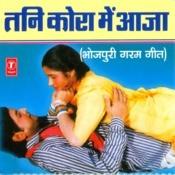 Tani Kora Mein Aaja Songs