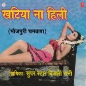 Khatiya Na Hili Song