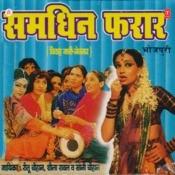 Samdhin Farar Songs