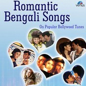 Romantic Bengali Song on Bollywood Tune Songs