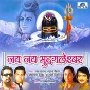 Jai Jai Muddgaleshwar Songs