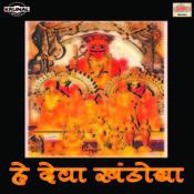 He Deva Khandoba Songs