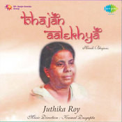 Bhajans Of Juthika Roy Songs