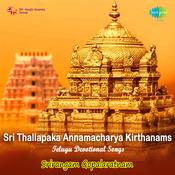Sakalam Hey Sakhi Srirangam Gopalaratnam Song