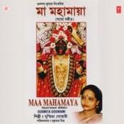 Maa Mahamaya Songs