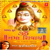 Om Namah Shivay-Akhand Dhun Songs