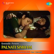 Palnati Simham Songs
