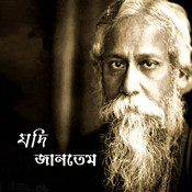 Sokhi Bhabona Kahare Bole Song