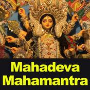 Mahadeva Mahamantra Songs