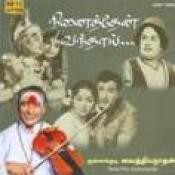 Ninaiththen Vanthaai Songs