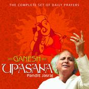 Ganesh Upasana Songs