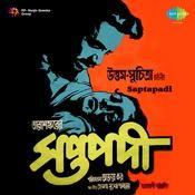 Saptapadi Songs