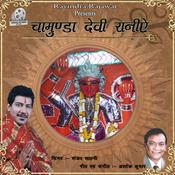 Chamunda Devi Raniye Songs