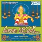 Sabari Vasude Songs