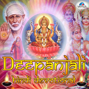 Deepanjali Hindi Devotional Songs Songs
