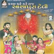 Jay Aashapura Maa-Aarti Song