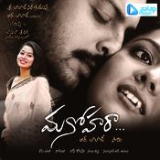 Manohara Songs