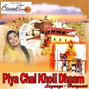 Piya Chal Kholi Dhaam  Songs