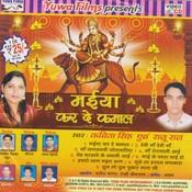Maiya Kar De Kamal Songs