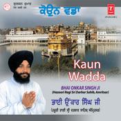 Kaun Wadda Songs