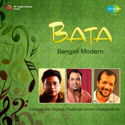 Bata Bengali Modern Songs Songs