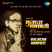 Gulacha Ganpati Songs