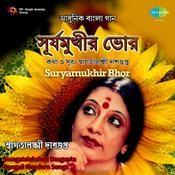 Swagatalakshmi Dasgupta - Suryamukhir Bhor Songs
