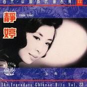 Yi Qu Nan Wang Songs