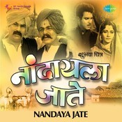 Nandaya Jate Songs
