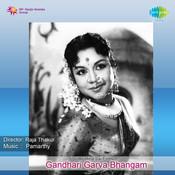 Gandhari Garva Bhangam Songs